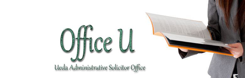 Ueda Administrative Solicitor Office